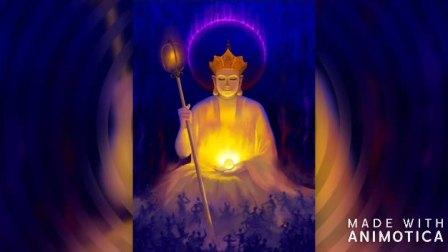 地藏王菩萨圣号一万声