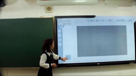 初中历史教师说课视频+答辩面试: 中国古代民族