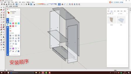Nknai隐形件工艺设计及拆装顺序演示