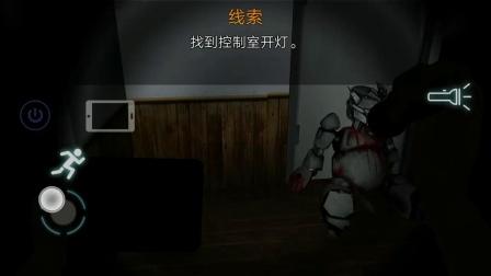 怪客《午夜机器人凶案CASE: Animatronics》这个机器人真的有点东东!竟然还会玩偷袭玩断电!吓得我不要不要的!