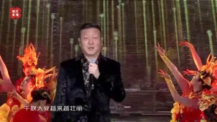 """与历史的浑厚比肩,韩磊超强实力演绎《再一次出发》憧憬西安未来 """"一带一路""""国际时尚周开幕盛典 20190112"""
