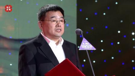 西安市人民政府副市长为闭幕式致辞,以友好的态度对各界友人表示热烈欢迎 一带一路时装周 20190113