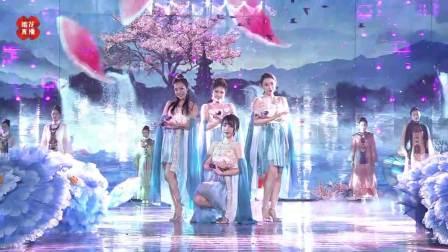 """七朵组合将古典与现代完美结合,创造出新的曲牌""""C-POP""""震撼全场 一带一路时装周 20190113"""