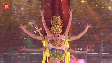 爱心残疾人艺术团精彩演绎《梦飞天》,特色敦煌舞蹈展示独特舞蹈魅力 一带一路时装周 20190113
