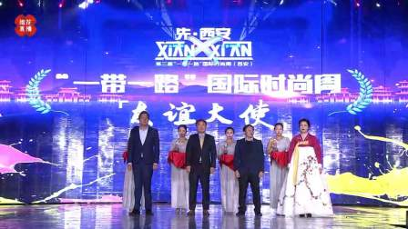 友谊大使奖项在欢呼中诞生,朝鲜女歌唱家金松美荣获此项荣誉 一带一路时装周 20190113