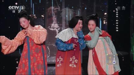 一场惊艳世人的盛唐服装秀带你梦回大唐,燃爆全场 国家宝藏2 20190113