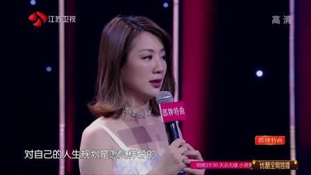 徐婷父母点名称赞孙天龙,两人甜蜜牵手羡煞旁人 新相亲大会 20190113