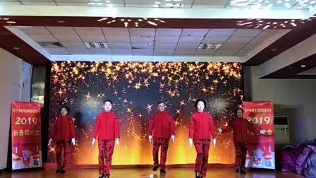 济宁市健身操舞运动协会2018年表彰大会暨2019年新年联欢会 展演《中国大金操》