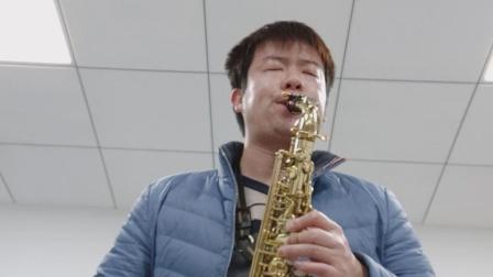 张一尘 SaxophoneAllegro n 2 BACH(无伴奏)