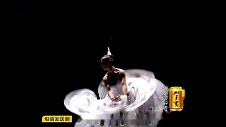 杨丽萍指定人现场表演《雀之灵》真是青出于蓝胜于蓝!