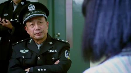 警察给女犯人录口供,可当女犯人说到这话时,旁边警察笑喷