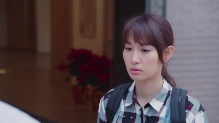 TVB【守護神之保險調查】第19集預告 徐子珊懷疑私吞供款比苗僑偉查?