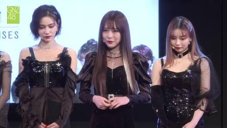 萌萌哒的张语格被粉丝疯狂表白,再遇忠实拥趸tako现温情一面 SNH48剧场公演 20190117
