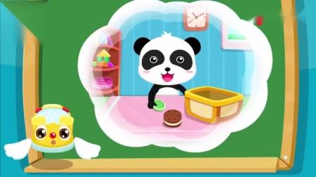 宝宝巴士亲子游戏—家有好奇宝宝,担心安全这个视频为您解忧