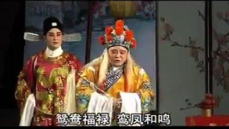 粤剧 刁蛮公主戆驸马_梁耀安 麦玉清__标清___0300200100590A7F011F4101C