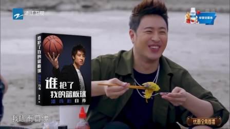 """潘玮柏豪言篮球""""MVP"""