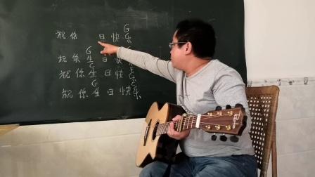 第八节课(新)  使用视频必须看简介,不看的后果自负