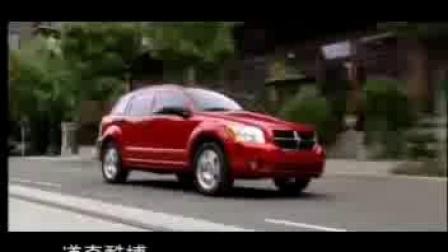 道奇系列汽车广告