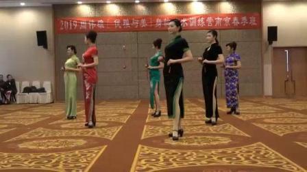 周伟雄的优雅与美之东方神韵-武汉总部赴南京教导团助教队倾情献演。。。。—电视剧—视频高清在线观看-优酷