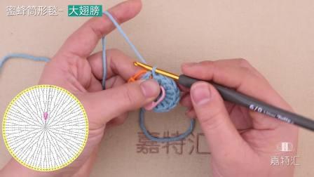 蜜蜂筒形毯编织法视频