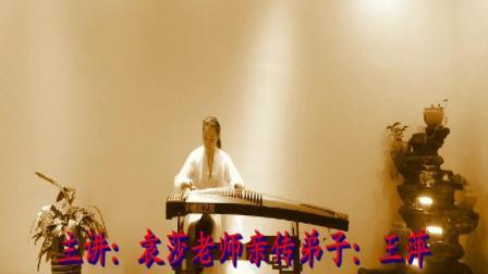 《古筝专场》公益大讲堂--塔河县艺术人才培训基地