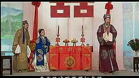 黄梅戏《鸳鸯谱》吴琼 刘国平