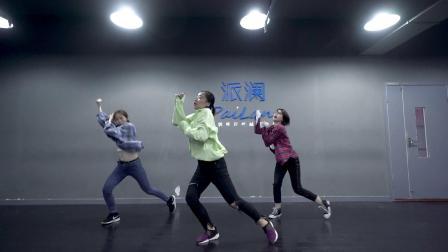 深圳爵士舞培训机构 《足够》派澜舞蹈培训