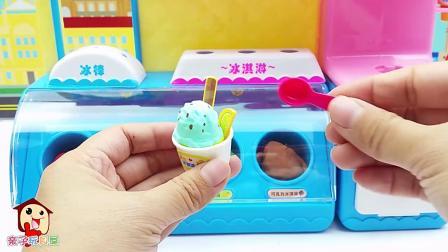 乔治和猪爸爸购买冰淇淋吃小猪佩奇玩具故事