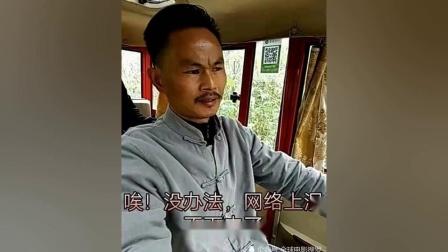 网红林正英拍《九叔归来》遭万人唾骂,他回应八个字让人倍感心酸