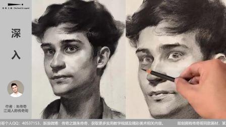 第三二一集 男青年素描头像示范视频常速版