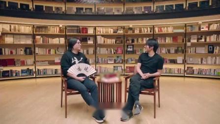 我在2019 与韩寒谈谈(上):三重门外截了一段小视频