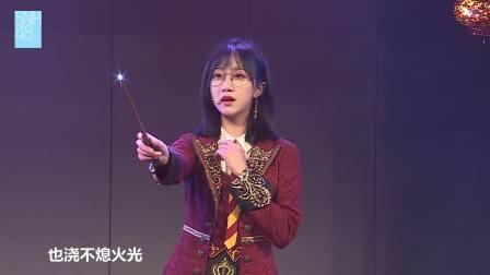 开场曲 《魔女的诗篇》演绎神奇魔法世界,人手一支魔法棒玩起特异功能 SNH48剧场公演 20190126