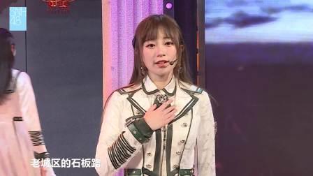 """成员们精彩演绎怀旧抒情曲《终无艳》,""""以歌诉情""""唤醒人们沉睡的记忆 SNH48剧场公演 20190126"""
