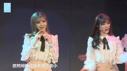 青春的舞步精彩演绎超嗨舞曲《Twinkle Twinkle》,瞬间点燃全场气氛 SNH48剧场公演 20190126