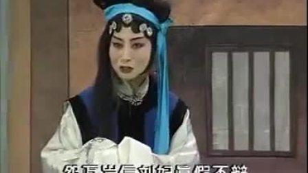 河北梆子《狸猫换太子》全剧-_标清