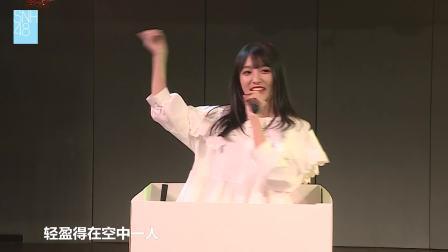 甜美女神冯晓菲唱跳《灰款SZD》,青春活力的气息扑面而来 SNH48剧场公演 20190126