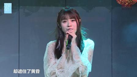 小姐姐献唱古风歌曲《年轮》韵味满满,歌声婉转动听诗意柔情 SNH48剧场公演 20190126
