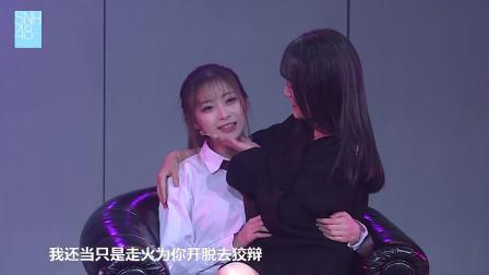 《SPY》暗黑系曲风让人眼前一亮,西装小姐姐的撩妹能力满分 SNH48剧场公演 20190126