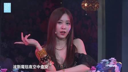 单曲循环好听不厌的《一千零一夜》,被小姐姐的好身材转移焦点 SNH48剧场公演 20190126