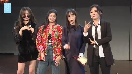 东北大花袄配上古惑仔会怎样呢,看四位风格迥异小姐姐如何玩转舞台 SNH48剧场公演 20190126