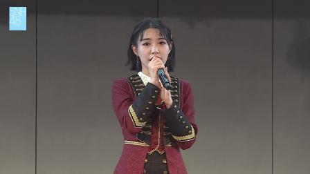 "SNH48 S队在注入新鲜血液的同时,老队长戴萌""官宣卸任"" SNH48剧场公演 20190126"