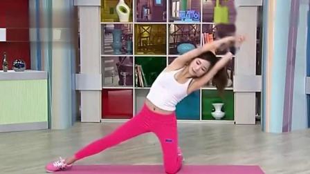 韩国美女老师教你瑜伽动作,锻炼肋部腰部,真漂亮!