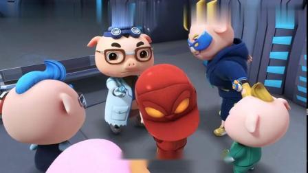 """迷糊博士-""""真实世界中的猪猪侠,简称真猪""""众人-""""珍珠哈哈"""""""
