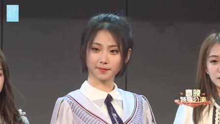 SNH48 N队成为添加新成员最多的队伍,七位小姐姐个个都顶漂亮 SNH48剧场公演 20190126