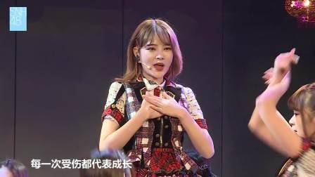 SNH48 Team N红色造型满满新年味道,一首《说声新年好》感染全场 SNH48剧场公演 20190126