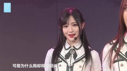 《终无艳》终不再见,时光藏我我们的心底 SNH48剧场公演 20190127