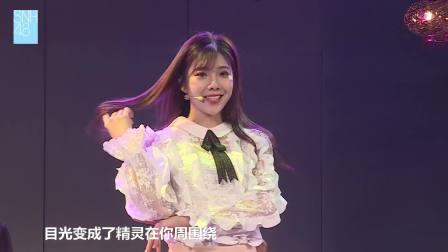 《twinkle twinkle》一闪一闪,就是你在我心里绽放的烟花 SNH48剧场公演 20190127