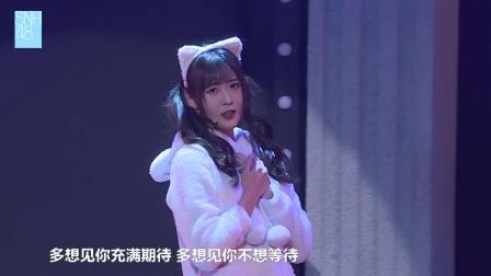 《就差一点点》你就走进我的心,就差一点点你的微笑晃花我的眼 SNH48剧场公演 20190127