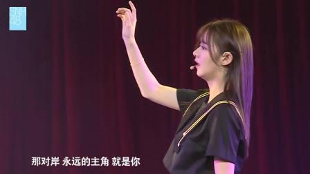 《不安星》在你的位面,回忆停留在你我的分界线 SNH48剧场公演 20190127