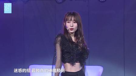 这一幕幕都是《天使的圈套》,最后一秒才知道这是你的保护 SNH48剧场公演 20190127